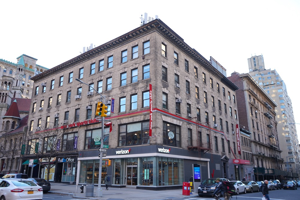 246 West 80th Street Office Space for Lease