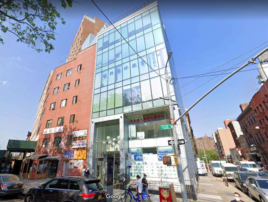 2 Allen Street Office Space for Lease